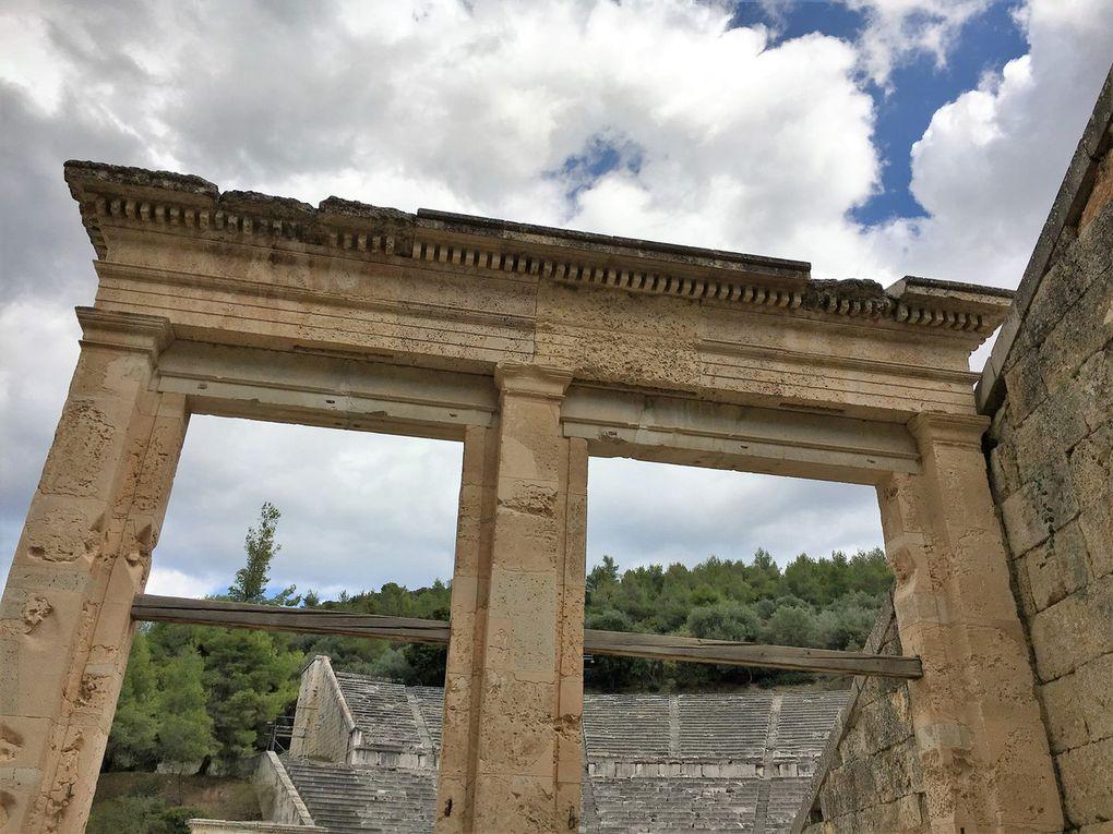 Epidaure  Επίδαυρος