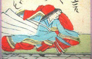 Femmes de lettres dans l'Histoire du monde entier