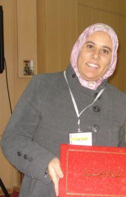 الدكتورة بوزيفي وهيبة