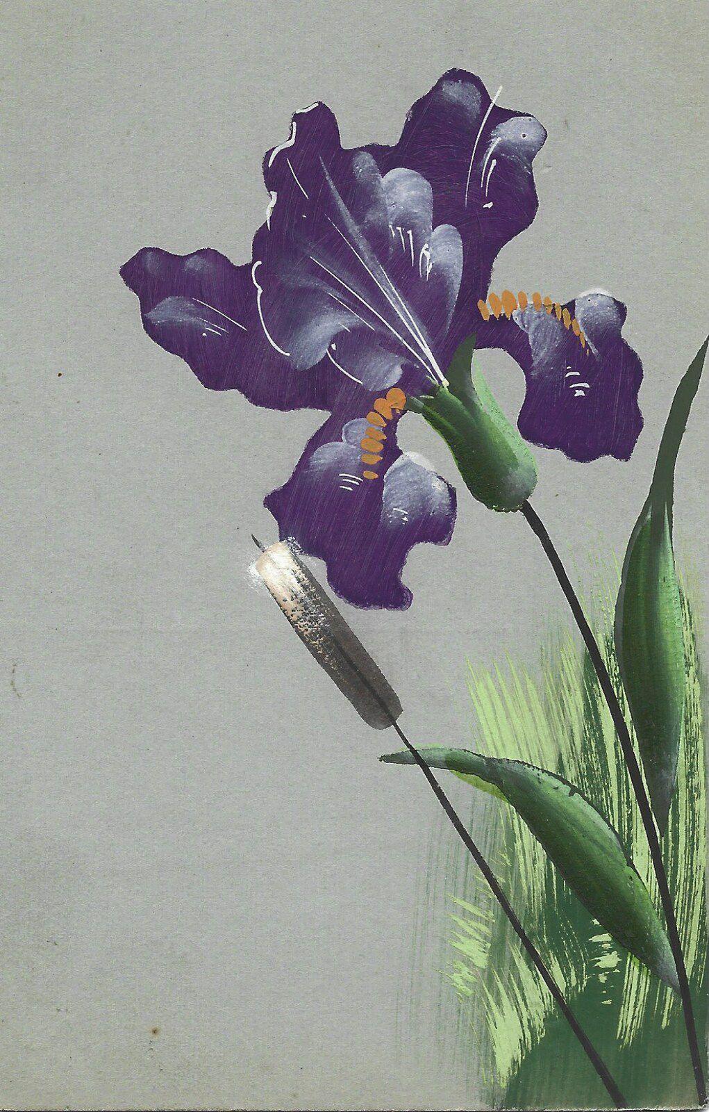 iris 1999 - SEMBLABLE A LA CARTE N° 760 EN DESSOUS