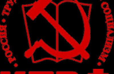 Parti communiste de la Fédération de Russie : 200e anniversaire de Frydrych Engels