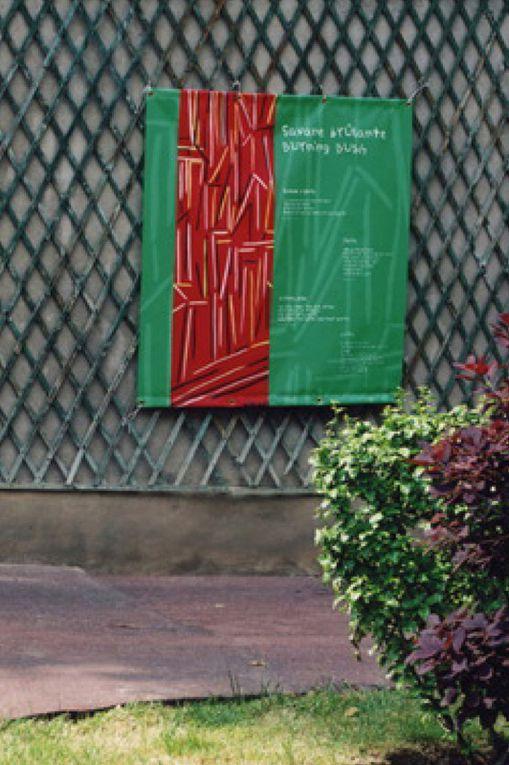 <P><STRONG><FONT color=#005151>à la résidence de l'ambassade de l'Afrique du Sud</FONT></STRONG></P> <P>&nbsp;</P>
