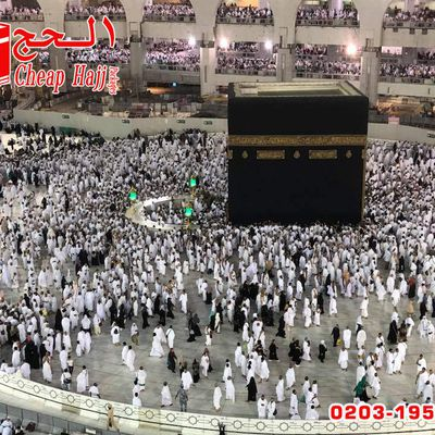 Choose CheapHajjPackages.Org to Make your Hajj Journey Special