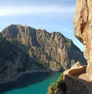 Tourism - Voyage - Actualité  @ V'Gayeth -  Bougie -  بـجايــة - Béjaia - Algérie  ALGERIA