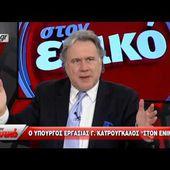 """Ο Γιώργος Κατρούγκαλος """"στον ενικό"""" με τον Νίκο Χατζηνικολάου - Δ΄μέρος"""