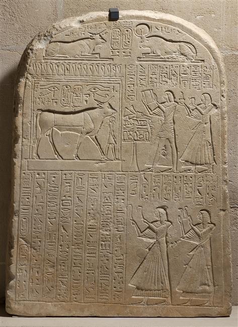 Stèle du taureau Apis mort en l'an 30 de Ramsès II