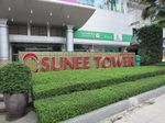 Le complexe Sunee Tower à Ubon Ratchathani.