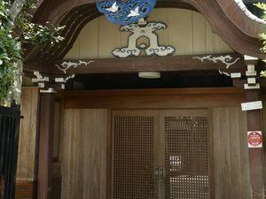 Kyôto : Le Temple au Pavillon d'Or 金閣寺 (Kinkakuji) UNESCO