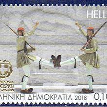 Les Evzones, gardes du palais présidentiel à Athènes
