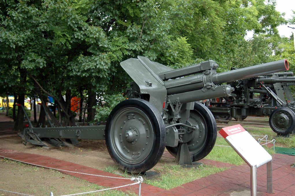 Le musée mémorial de la guerre à Seoul, juin 2008.
