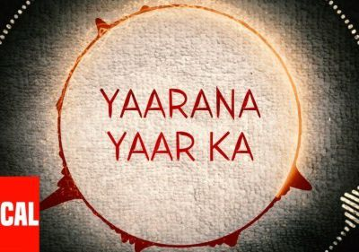 Le blog de Yaarana Club