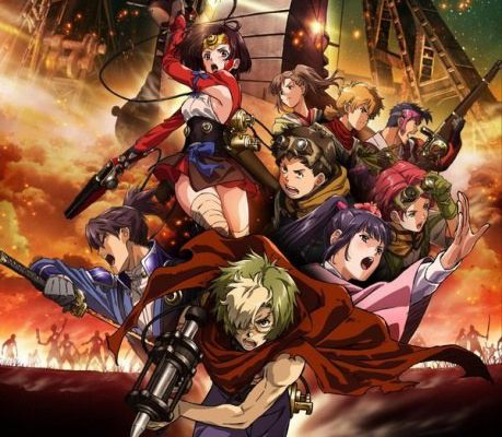 Kabaneri of the Iron fortress : un train d'enfer