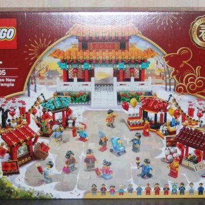 80105 - La fête du Nouvel An Chinois / Chinese New Year Temple Fair