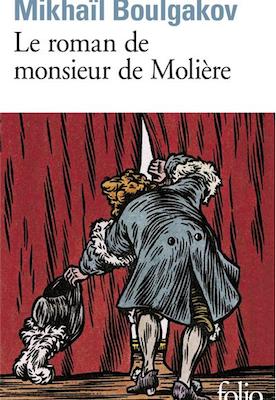 Mikhaïl Boulgakov : Le roman de monsieur de Molière