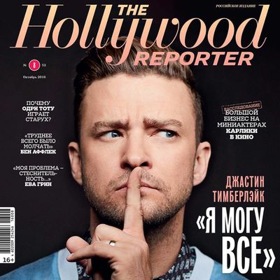 Photo: Justin Timberlake en Une du Hollywood reporter Russia
