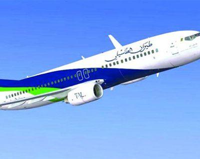 Tassili Airlines opérera un vol hebdomadaire entre Strasbourg et Oran à partir du 4 juillet 2019