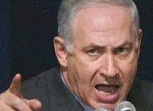NON à la venue de Benjamin Netanyahu en France !
