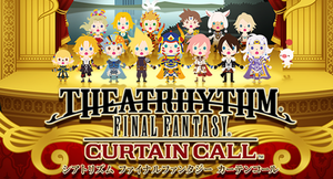 Une date pour #FF THEATRHYTHM CURTAIN CALL