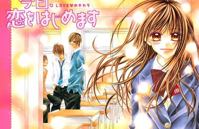 Manga & Story(on)board ! - Love Begins - Recensione ツ