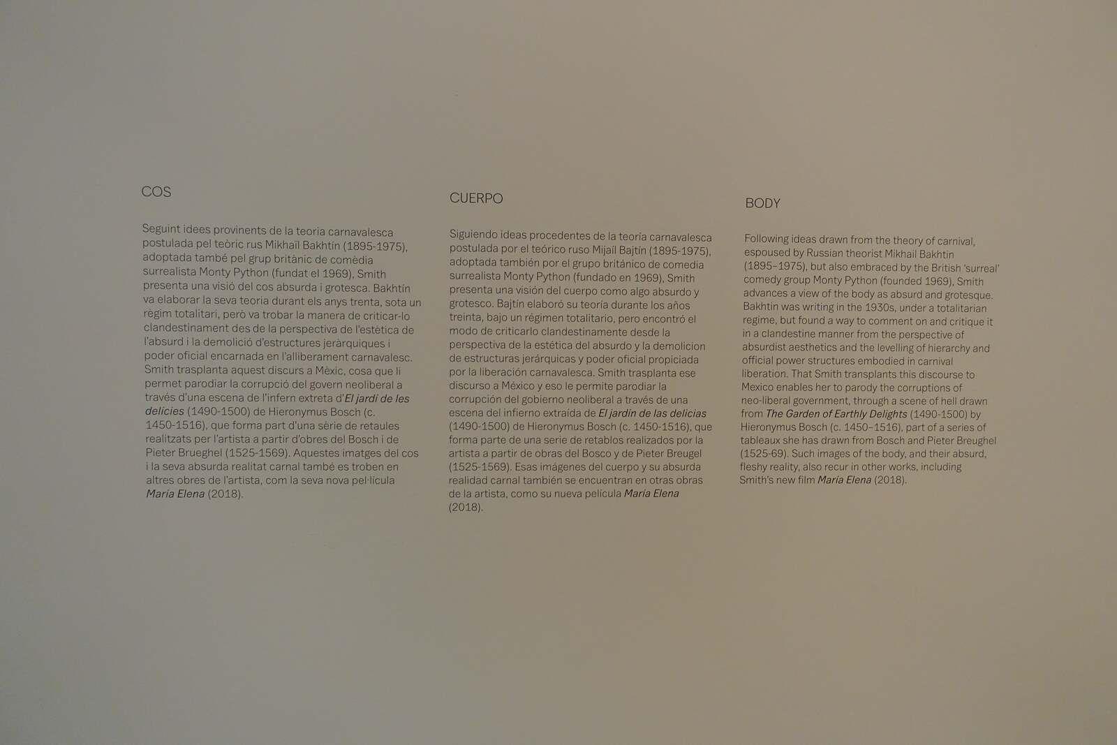 Espagne Barcelone Musée de l'art contemporain