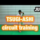 Tsugi-ashi circuit training