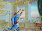 Le Livre du Prophète Daniel
