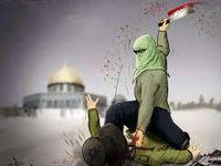 Vidéos humoristiques ou comment se protéger de la brutalité israélienne