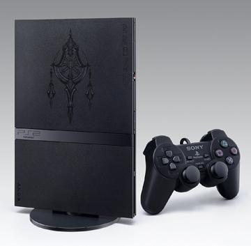 Playstation 2 Final Fantasy XII Pack !