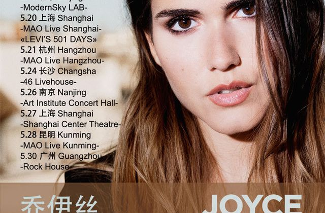 Joyce Jonathan 2017 ASIA Tour CHINA