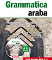 Grammatica araba. Manuale di arabo moderno con esercizi e CD Audio per l'ascolto. Con 2 CD Audio formato MP3. ( 1)