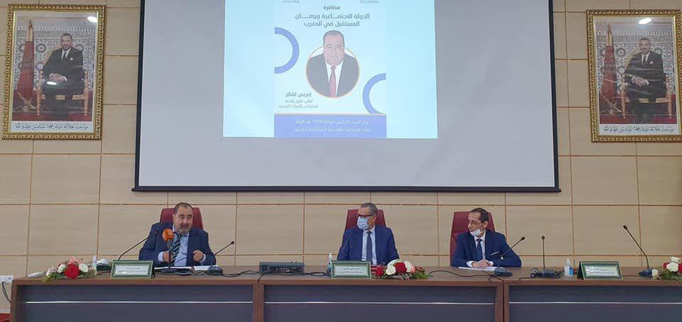 إدريس لشكر في محاضرة حول الدولة الاجتماعية ورهان المستقبل في المغرب بجامعة عبد المالك السعدي بتطوان