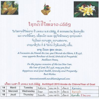 Nouvel An Lao 2558-Lao New Year 2558