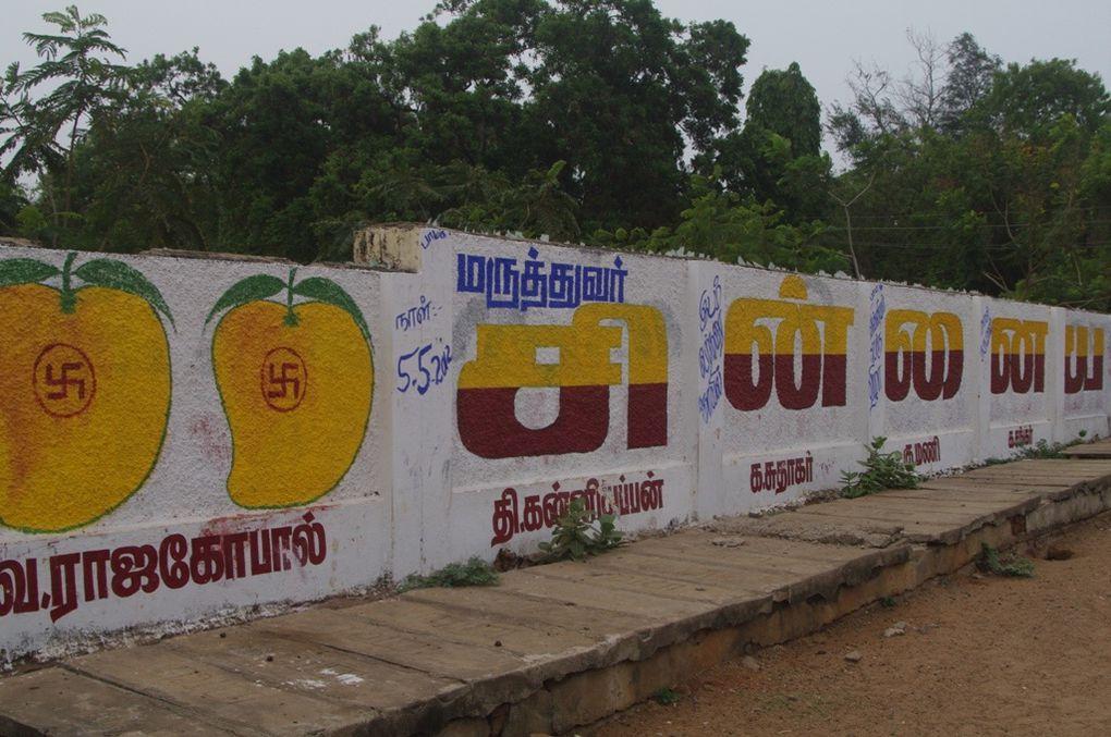 Album - Pondichery et alentours