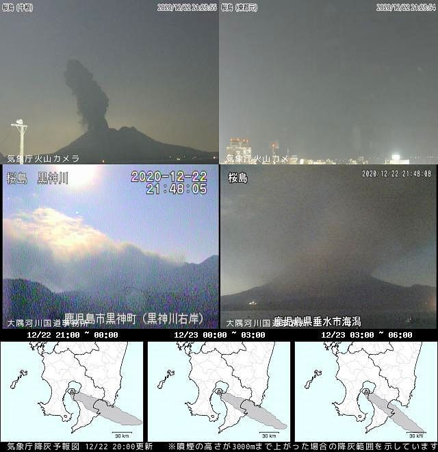 Sakurajima - activity of 22.12.2020 / 21h48 - Doc. JMA