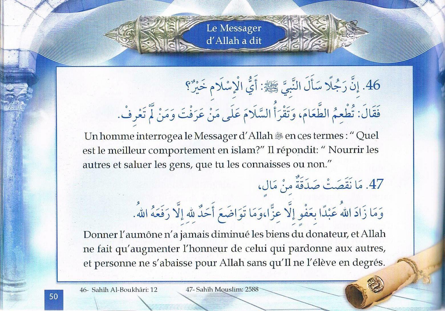 Quel est le meilleurs comportement en islam ?