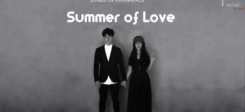 U2 - Summer of Love