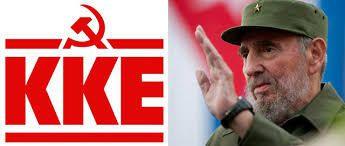 Décès de Fidel Castro : communiqué du Comité Central du KKE (Parti communiste grec)