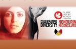 """Le Canada célèbre le """"Mois de l'histoire et de l'héritage islamiques"""""""