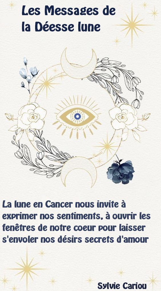 LES MESSAGES DE LA DEESSE LUNE        11 SEPTEMBRE 2020