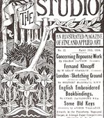 About Studio, Studio International