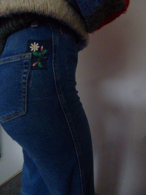 comment cacher un trou dans un jean