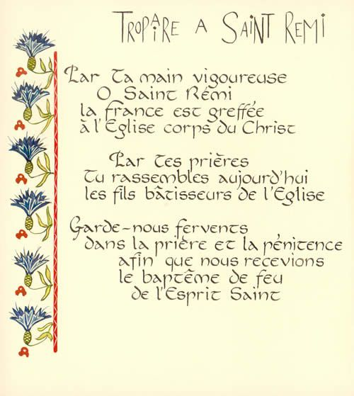<p>Images qui illustrent des textes du Blog Seraphim</p>