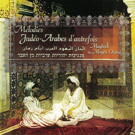 Des anciens artistes Juifs d'Algérie, du Maroc et de Tunisie à l'œuvre,  North African Jewish artists at work
