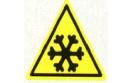 Les fluides cryogéniques