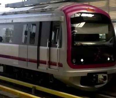 PMC Thought Doubling Of Improvement Charges For Metro Rail