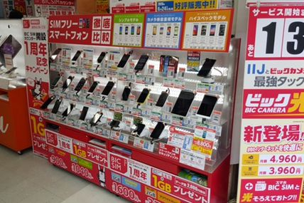 Japon - Smartphones et Tablette « Aquos » by Sharp …