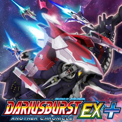 TEST - Dariusburst Another Chronicle EX+ (PS4, Switch)