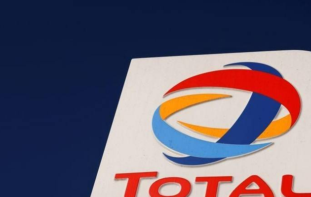 French energy giant Total to change its name