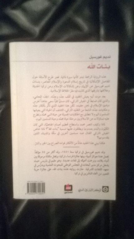 Diaporama des 7 livres publiés dans le monde arabe (Egypte, Liban, Syrie)