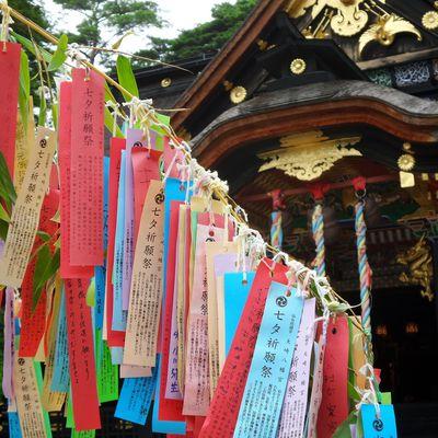 Tanabata, ou la fête des étoiles
